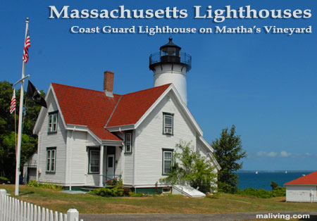 Massachusetts Lighthouses - Coast Guard Light House on Martha's Vineyard